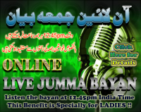 LIVE JUMMA URDU BAYAN FROM BANGALORE