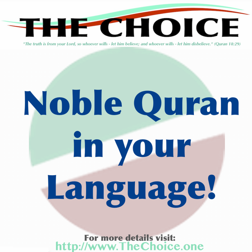 Quran in your Language - The Choice