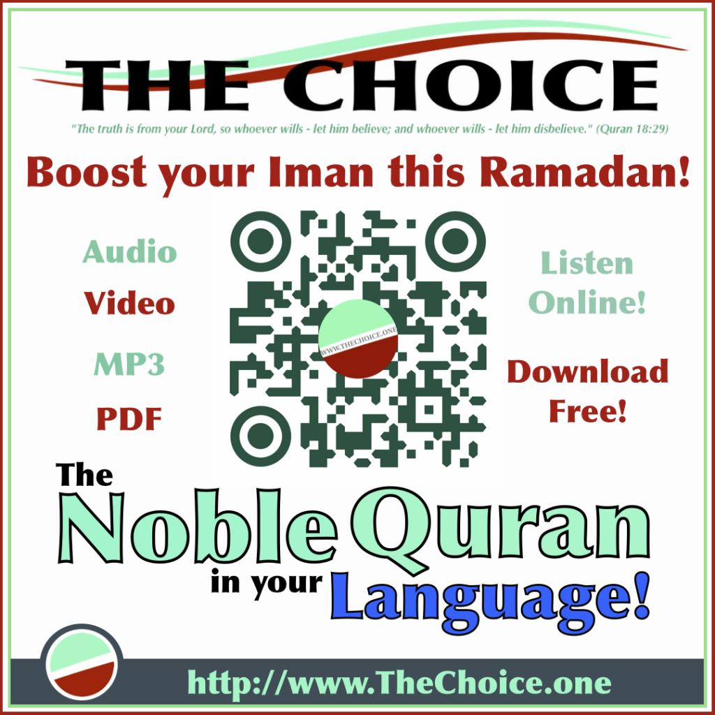 Quran in your Language - The Choice - Ramadhan Flyer