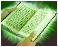 Quran-The Ultimate Miracl
