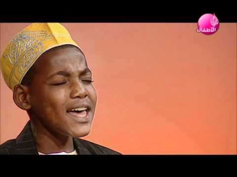 Heart flying Quran recitation by a young africian child-Abu Baker Kary