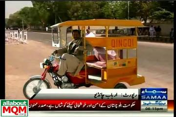 Who send common men to Assemblies? MPA who use public transport to reach Sindh Assembly