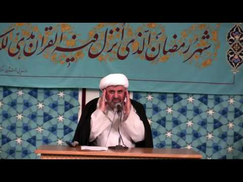 Lessons from the life story of the Prophets (1 Ramadhan 2016) - by Sheikh Bahmanpour - 07/06/2016