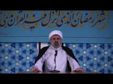 Lessons from the life story of the Prophets (8 Ramadhan 2016) - by Sheikh Bahmanpour - 14/06/2016