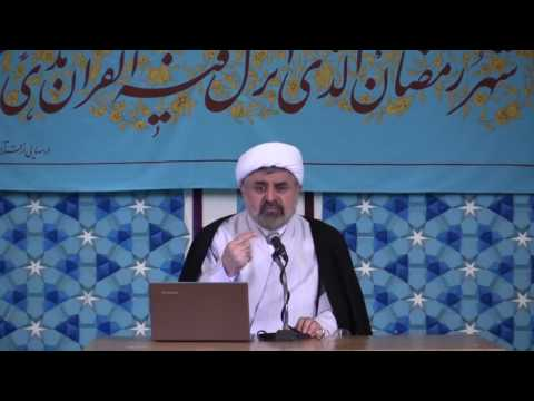 Lessons from the life story of the Prophets (6 Ramadhan 2016) - by Sheikh Bahmanpour - 12/06/2016